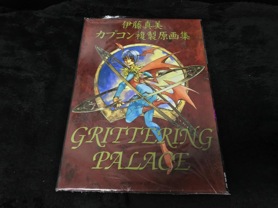 GRITTERING PALACE (Japan)