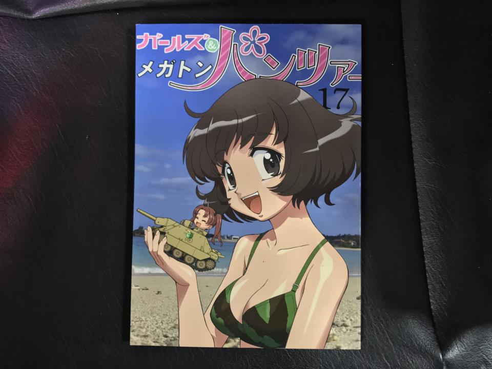 MEGATON PUNCH 17 (Japan)