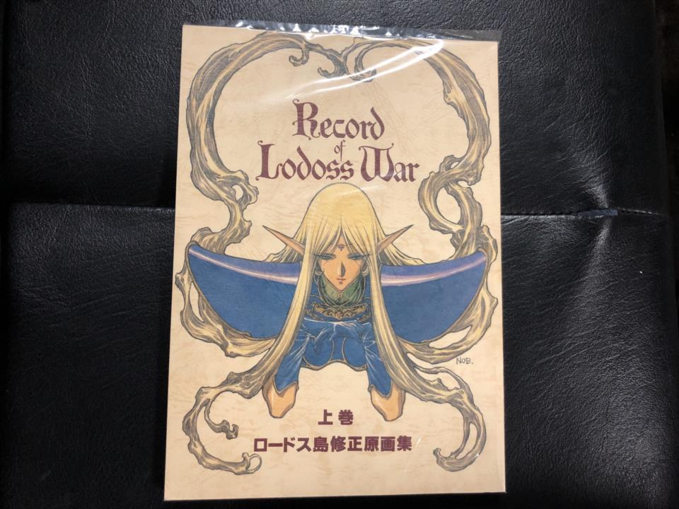 Record of Lodoss War Corrected Sketches Collection 1 (Japan)