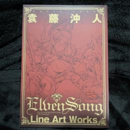 Elven Song Line Art Works (Japan)