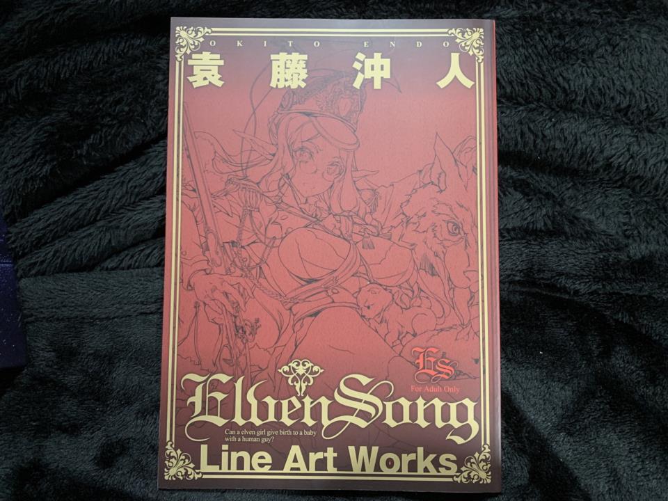 Elven Song Line Art Works (Japan)