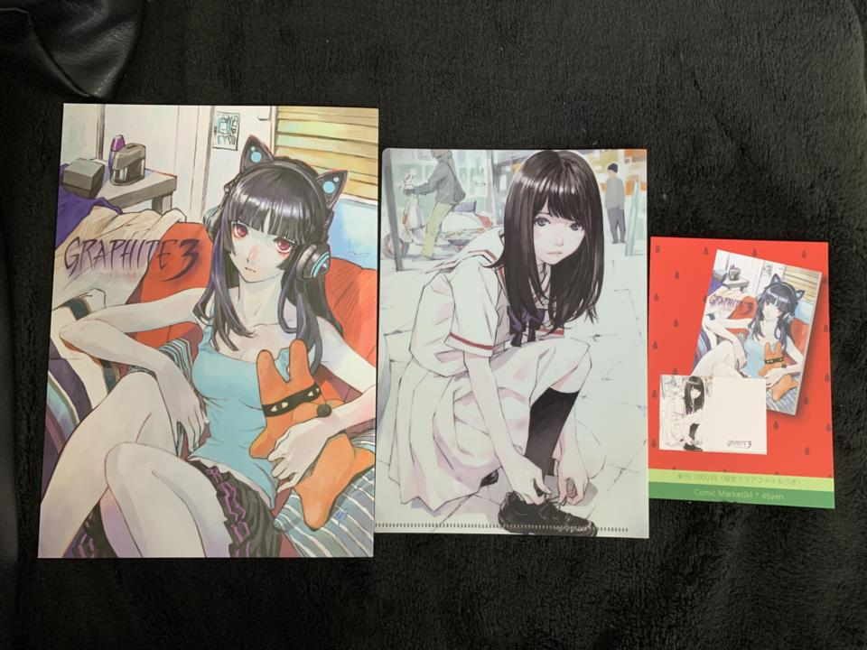 GRAPHITE 3 + Clear File (Japan)