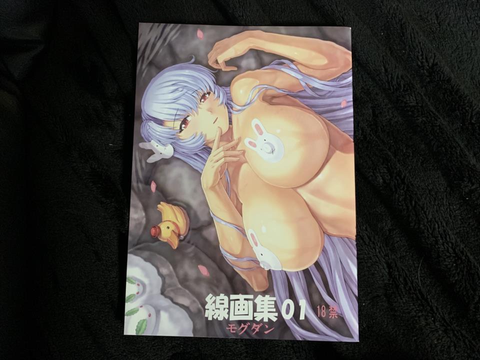 Mogudan Line Drawings 01 (Japan)
