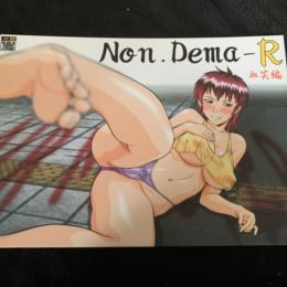 Non.Dema-R: Blood and Laughs (Japan)
