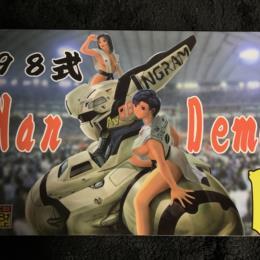 98 Style Nan Demo R (Japan)