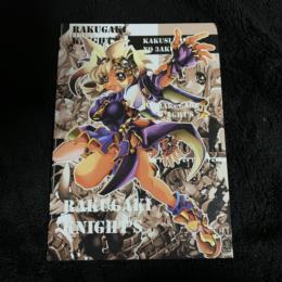 RAKUGAKI KNIGHTS (Japan)