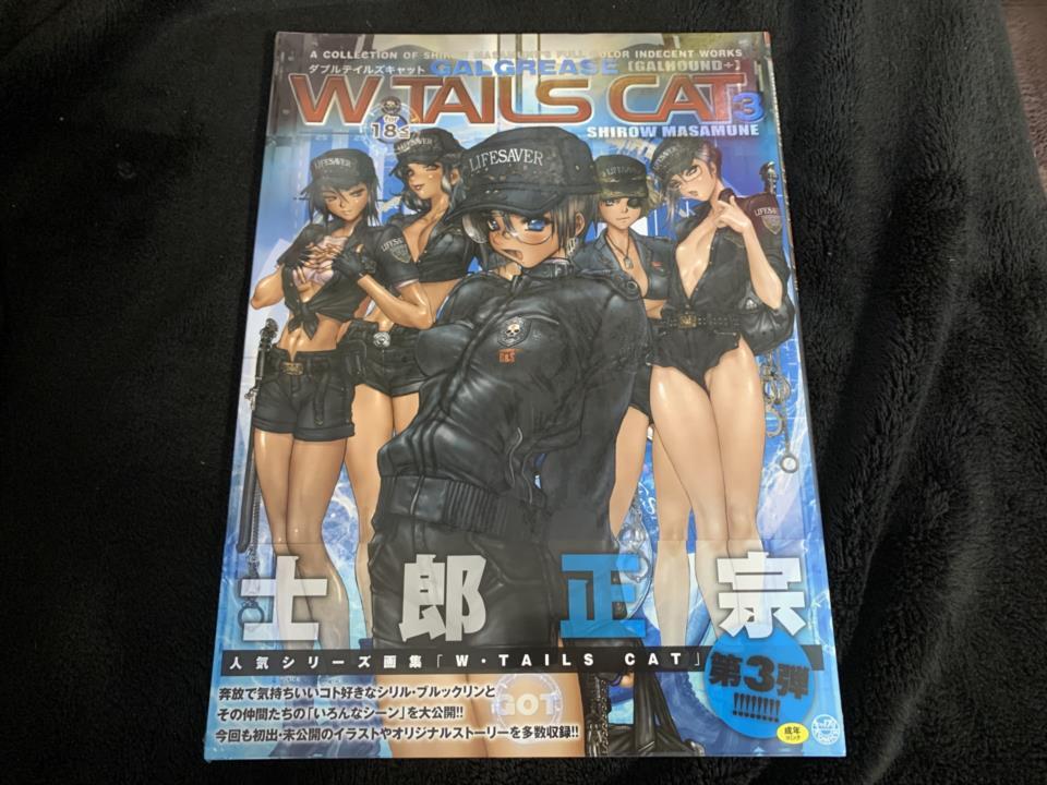 W TAILS CAT 3 (Japan)