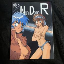 Continuous Nan-Demo-R (Japan)
