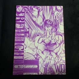 STREET FIGHTER II (Japan)