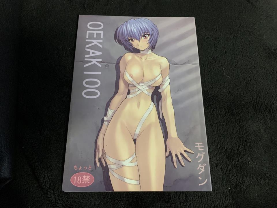 OEKAKI 00 (Japan)