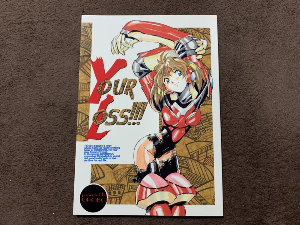 YOUR LOSS!!! (Japan)