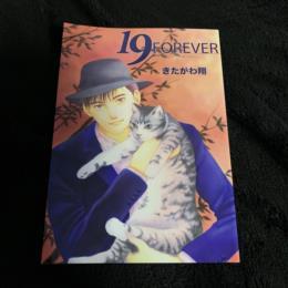 19 FOREVER (Japan)