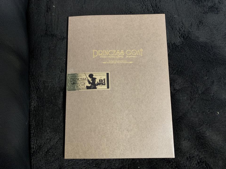 PRINCESS GOAT (Japan)