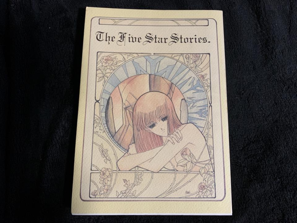 The Five Star Stories (Japan)