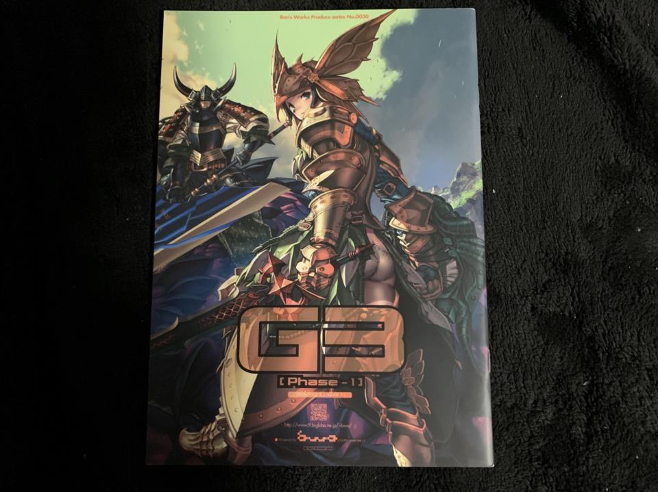 G3 Phase 1 (Japan)