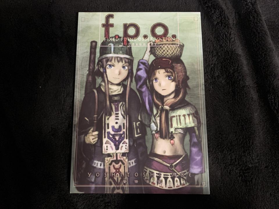 f.p.o. (Japan)