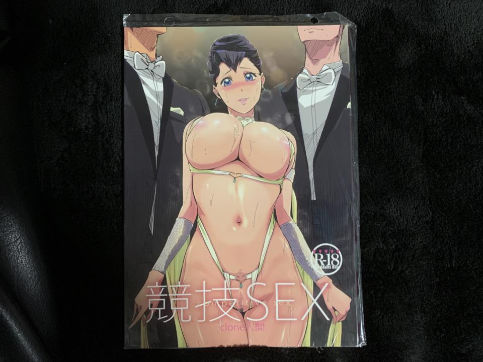 competitive sex (Japan)