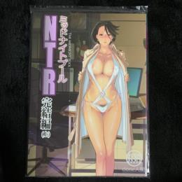 THE MIDNIGHT POOL Conclusion 1 (Japan)