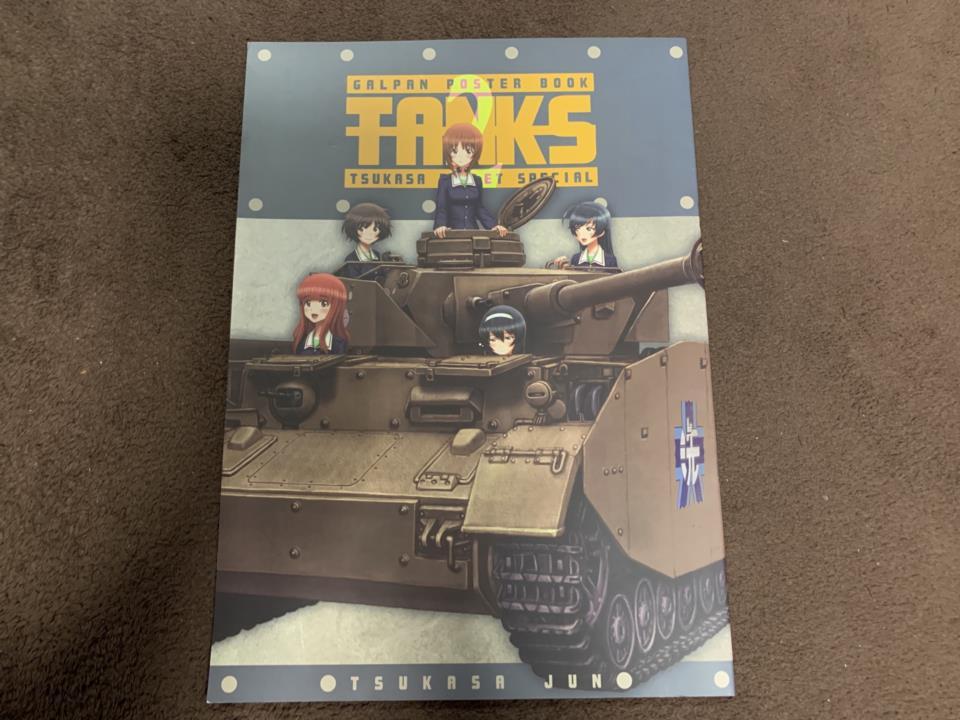 TANKS 2 (Japan)