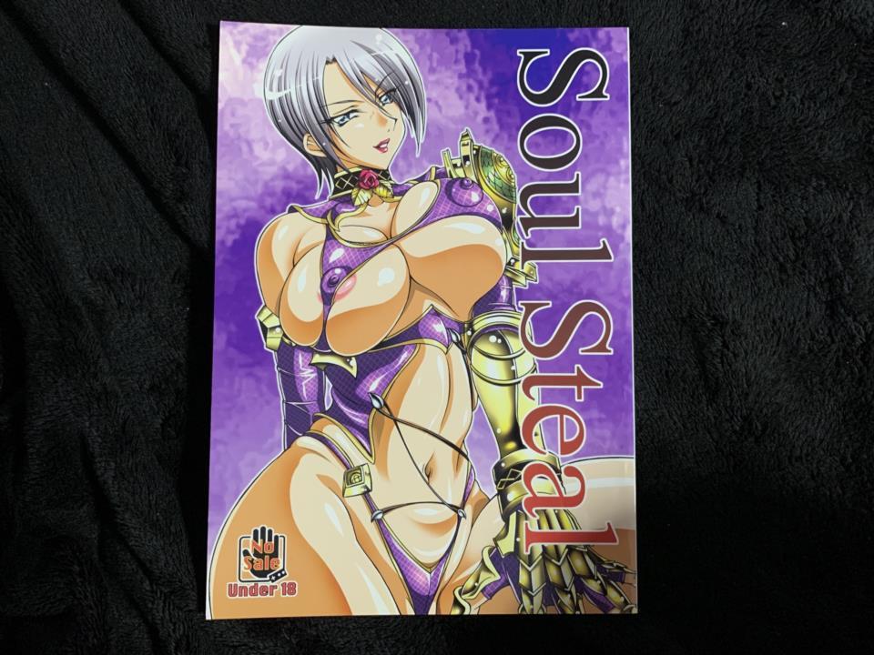 Soul Steal (Japan)