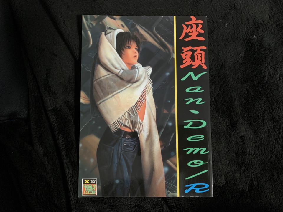 Troupe Leader Nan.Demo-R (Japan)