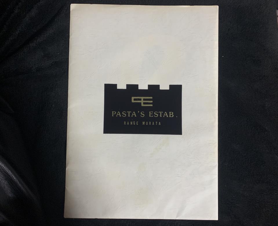 PASTA'S ESTAB. CALENDAR 1997 (Japan)