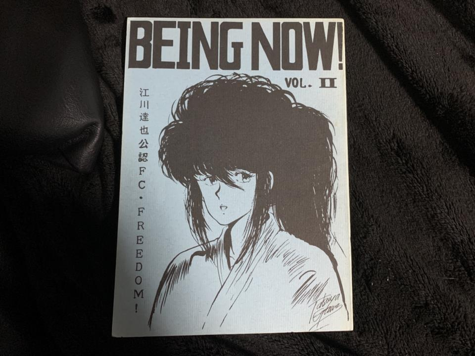 BEING NOW! Volume II (Japan)