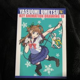 YASUOMI UMETSU KEY ANIMATION DRAWING 10 (Japan)