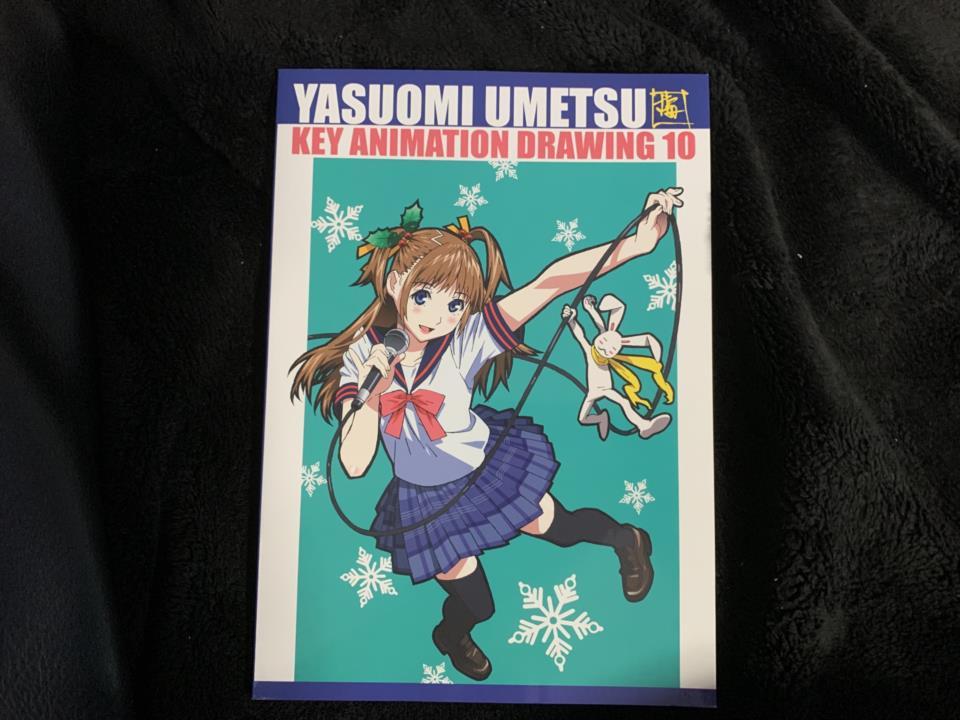 YASUOMI UMETSU KEY ANIMATION DRAWING 10 (Japan)