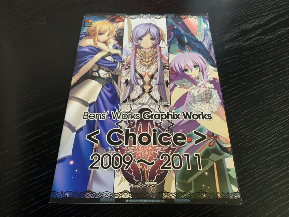 Bens' Works Graphix Works Choice 2009-2011 (Japan)