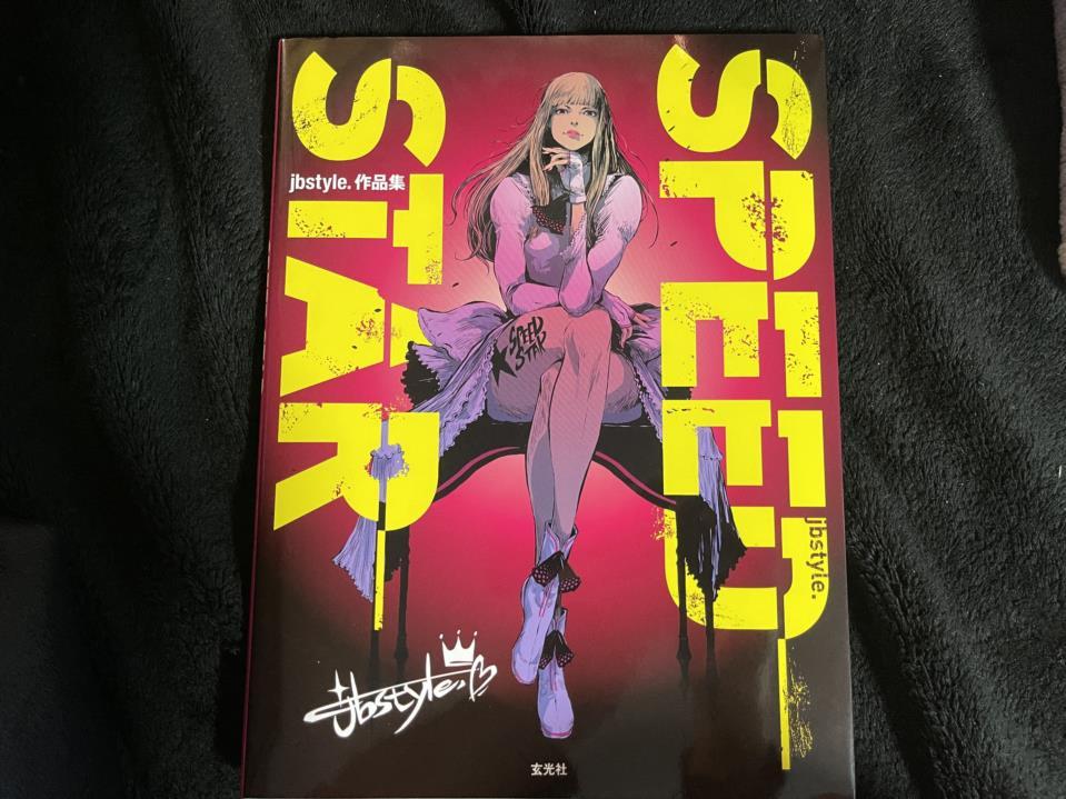 SPEED STAR (Japan)