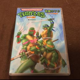 TEENAGE MUTANT NINJA TURTLES Strategy DVD (Japan) by ZED