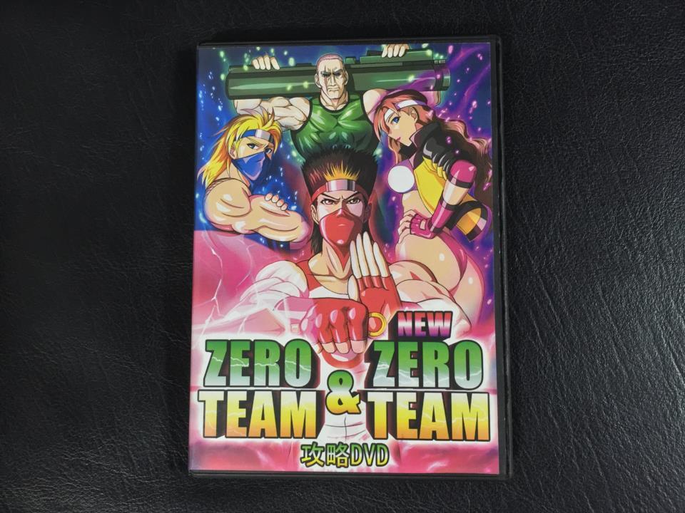 new zero team