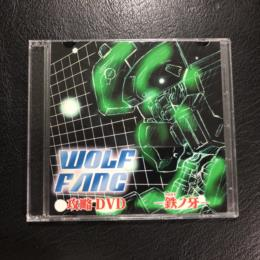 WOLF FANG Strategy DVD (Japan) by ?