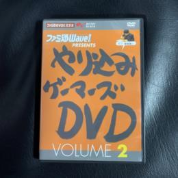 YARIKOMI Gamers DVD VOLUME 2 (Japan)