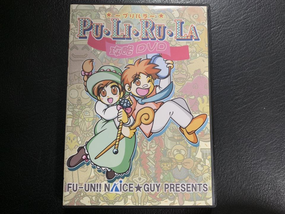 PULIRULA Strategy DVD (Japan) by FU-UN!! NICE GUY