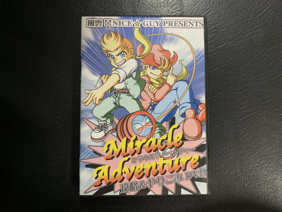Miracle Adventure Strategy & Super Play DVD (Japan) by FU-UN!! NICE GUY