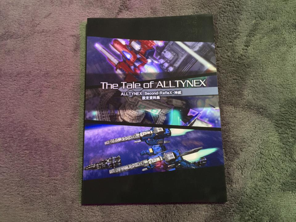The Tale of ALLTYNEX (Japan)