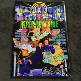 UTATAKIYOSHI ARTDOT.WORKS INTERVIEW SIDE (Japan)