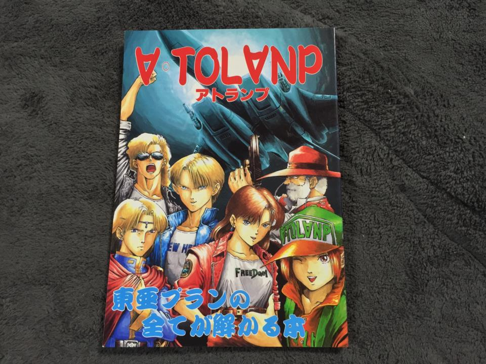 A TOLANP (Japan)