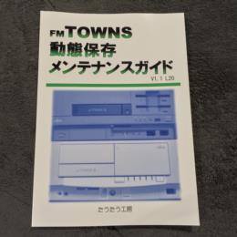 FM TOWNS Dynamic Preservation Maintenance Guide V1.1 (Japan)