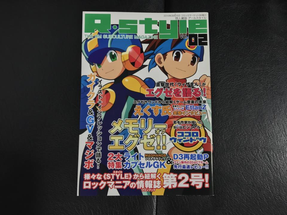 R-style Vol. 02 (Japan)