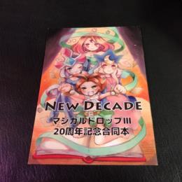 NEW DECADE (Japan)
