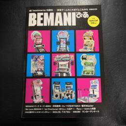 BEMANI pia (Japan)