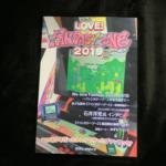 LOVE! FANTASY ZONE 2019 (Japan)