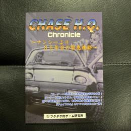 CHASE H.Q. Chronicle (Japan)