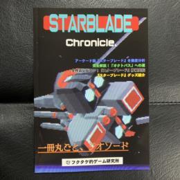 STARBLADE Chronicle (Japan)