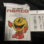 ALL ABOUT namco (Japan)