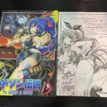 The LEGEND OF HUDSON: Famicom Side (Japan)