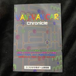 VAN VAN CAR Chronicle (Japan)